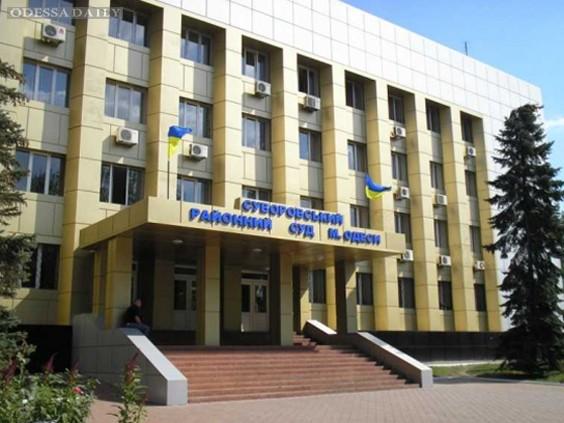 Комиссия отстранила судей, освободивших Садовника и Лозинского