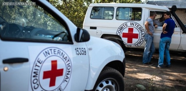 Тысячи человек считаются пропавшими без вести в Донбассе, - МККК
