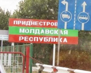 В Приднестровье собрались присоединиться к России