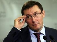Луценко поручил провести доследственную проверку НКРЭКУ