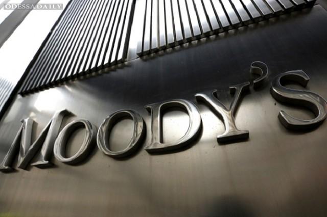 Moody's понизило рейтинги 7 украинских банков