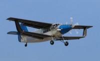 Самолет разработки Антонов попал в Книгу рекордов Гиннеса