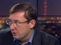 Луценко пригрозил тюрьмой Мельничуку, задекларировавшему триллион гривен
