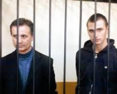 Сергей Павличенко перерезал себе вены в колонии – Михальчишин