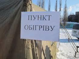В мэрии спорят о месте пунктов обогрева: на обновленной Старосенной палатки не будет