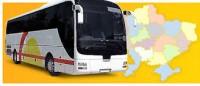 МИУ хочет разрешить автобусным перевозчикам самостоятельно выбирать маршруты