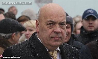 Сотрудники Госгеокадастра продали землю участников АТО - Москаль