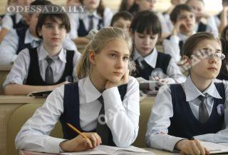 Одесским школам запретили брать деньги с родителей за поступление ребенка
