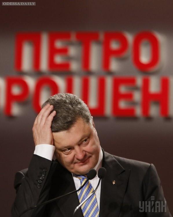 Составлен список всех предприятий Порошенко