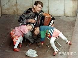 ООН: Около 60% украинцев живут за чертой бедности