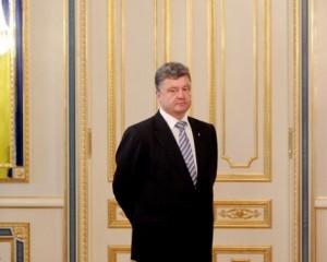 Все документы для ратификации соглашения с ЕС уже у Порошенко - СМИ