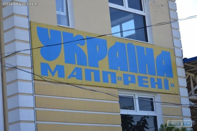 Пассажиропоток через единственный на Одесщине пункт пропуска в ЕС с безвизом увеличился на 7%