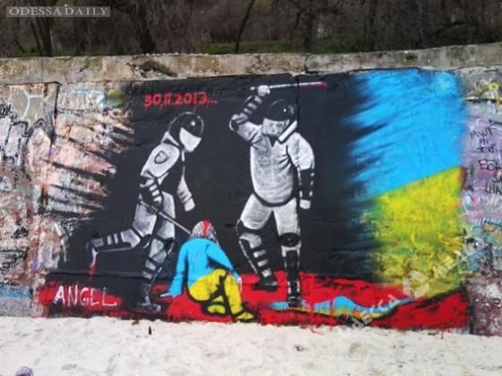 Одессит запечатлел на стене городской набережной эпизод избиения на майдане