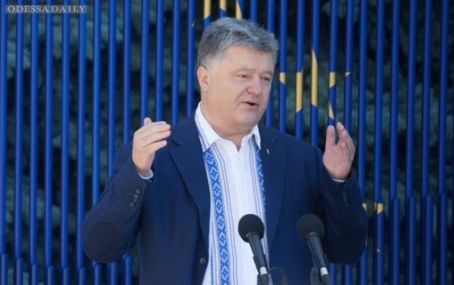 Порошенко: Через несколько недель будет сформирован новый Верховный суд