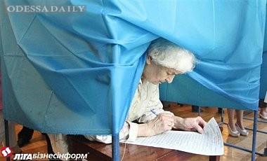Инструкция избирателя. Как распорядиться своим голосом на выборах