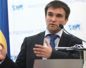 Климкин: эскалация на Донбассе - спланированная операция по срыву Минских соглашений