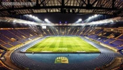 Польским болельщикам не нравится решение ФИФА по Украине