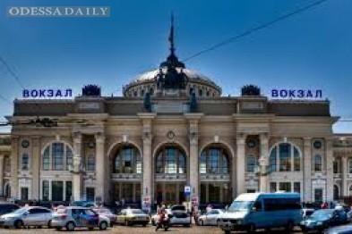 В Одессе могут остановить поезда
