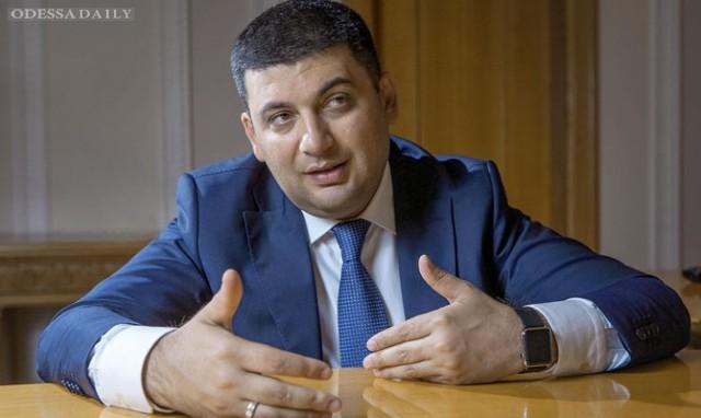Гройсман продал компании своей жены недвижимость на 8 млн грн