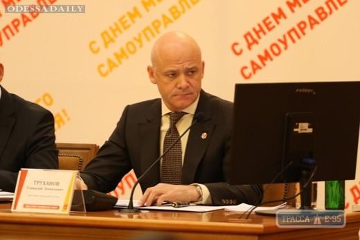 Мэр Одессы определил задачи для своего нового зама