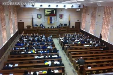 Депутаты облсовета не захотели голосовать против министра культуры Нищука
