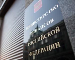 Москва не собирается направлять Украине предложения по реструктуризации