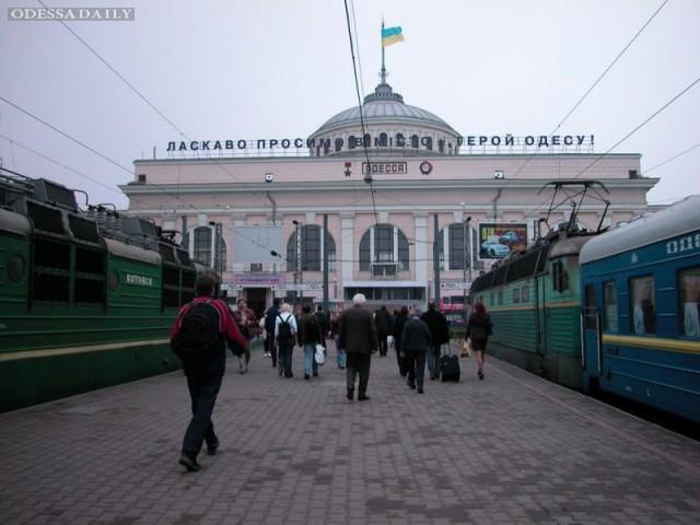 Одессу хотят связать с Киевом скоростной железной дорогой