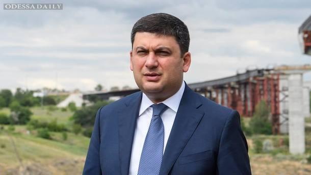 Украина каждый год тратит на долги по 4% ВВП – Гройсман