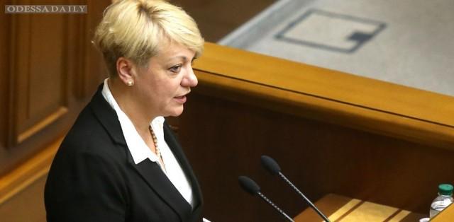 Гонтарева: Продолжение блокады ОРДЛО будет стоить Украине 1,5% ВВП