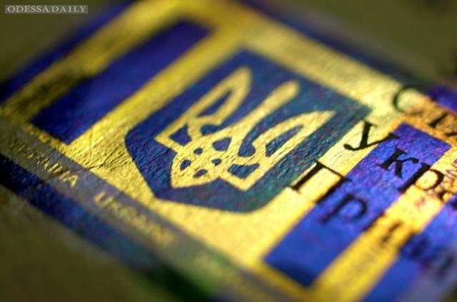 Украинские дети будут получать паспорта на 4 года, как в ЕС