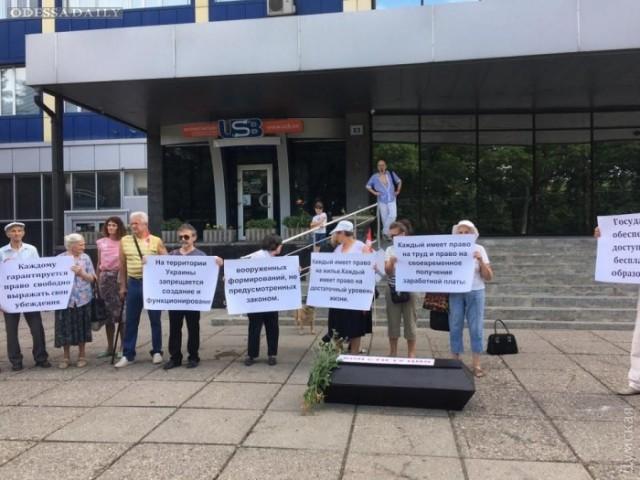 Активисты «Правого Сектора» в суде требует опровергнуть заявление о том, что «Одесса — русский город»