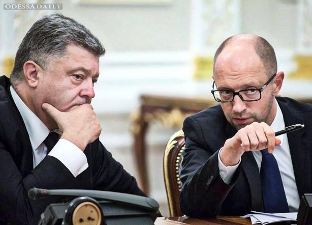Яценюк и Порошенко встречались с Коломойским на выходных