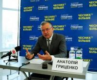 Одесса За Гриценко: О медицинской реформе