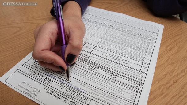 В Украине введут повальное декларирование доходов