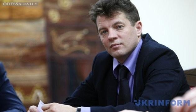 Суд в российской столице до30января продлил арест политзаключенного Сущенко