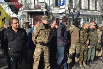 Заявление Прокурорского Майдана Одессы
