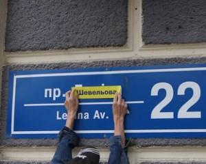 Жителям переименованных городов не надо переоформлять документы