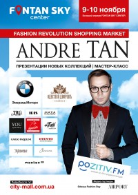 FASHION REVOLUTION SHOPPING MARKET в  Fontan Sky Center