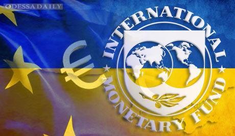 МВФ выделил Украине очередной транш кредита