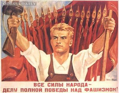 «..выжигать фашистов из Одессы каленым железом»: «Молодежное Единство» уже готовится к 9 мая