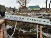 Гарбуз: Новые Минские соглашения могут привести к сдаче оккупантам двух городов на Луганщине
