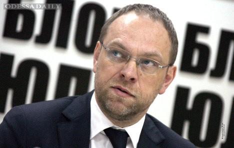 Сергей Власенко комментирует новый УПК Украины (Видео)