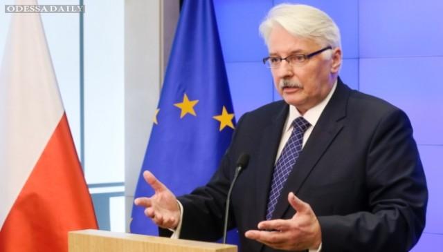 В Варшаве состоялась встреча руководителей МИД Евросоюза
