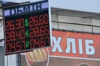 Девальвационные настроения украинцев значительно ухудшились