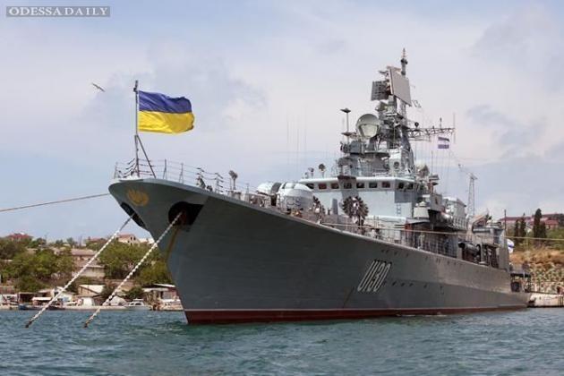 ВМС Украины останутся «полноценным» видом Вооруженных сил - Тымчук