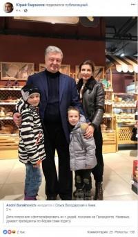 Фульмахт Вадим: Пиар на ВП