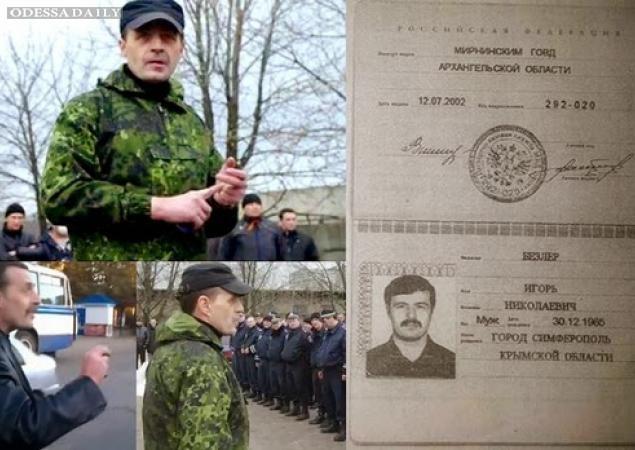 Подручный Безлера-«Беса» дает показания как перегонял танки и «Грады» из России