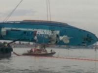 Количество погибших при крушении катера Иволга увеличилось до 17 человек
