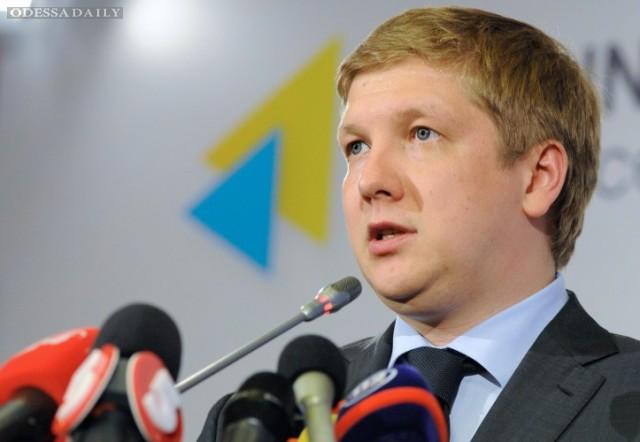 Коболев прокомментировал иск Коломойского по Укрнафте