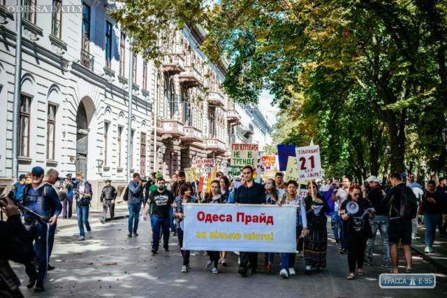 ЛГБТ-активисты вновь пройдут Маршем равенства по центру Одессы